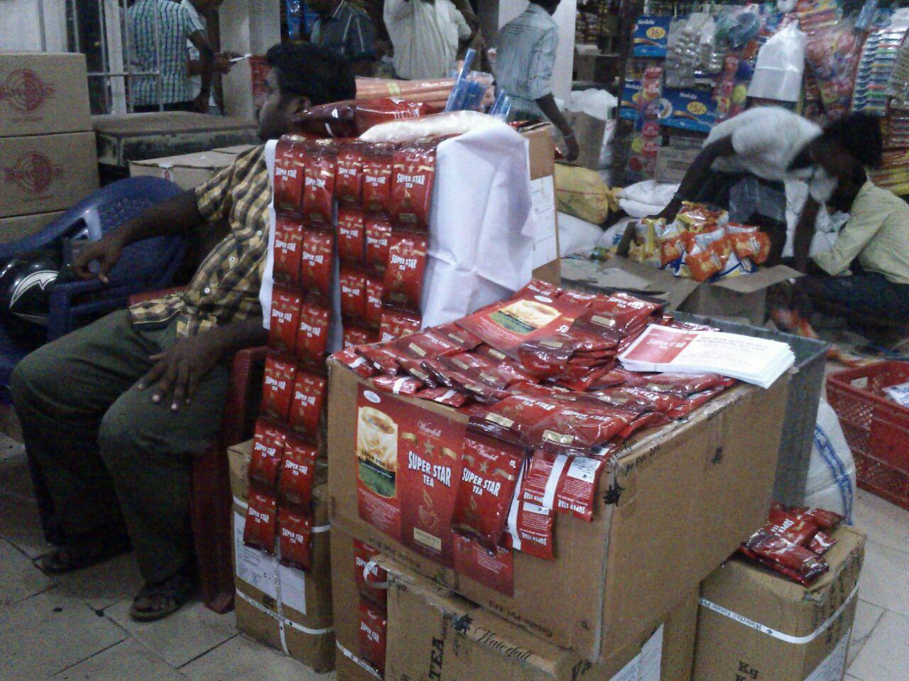"Brand ""Super Star"" in Coimbatore - Retail"
